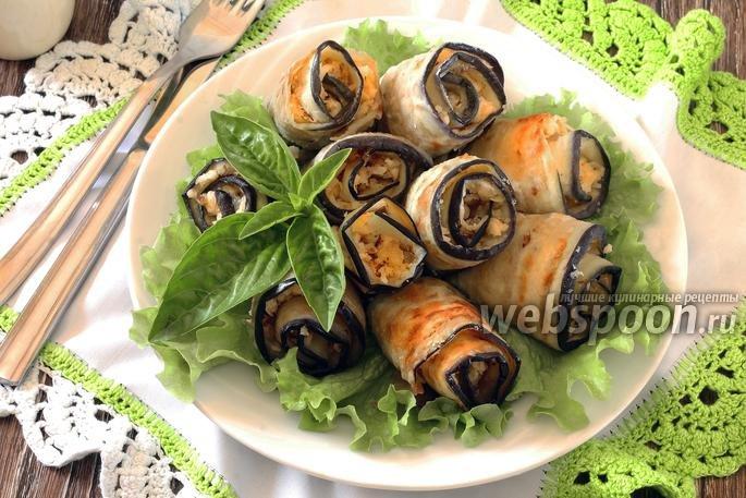 Рулетики из баклажанов с сыром и чесноком рецепт с пошагово с