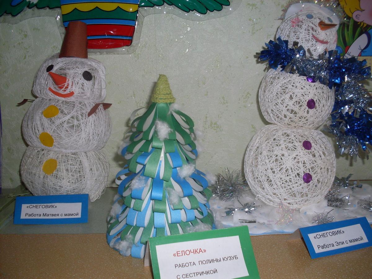 Игрушка своими руками на конкурс в детский сад