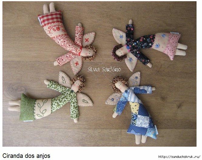 Текстильные куклы ангелы - карточка от пользователя swetabar1989 в Яндекс.Коллекциях