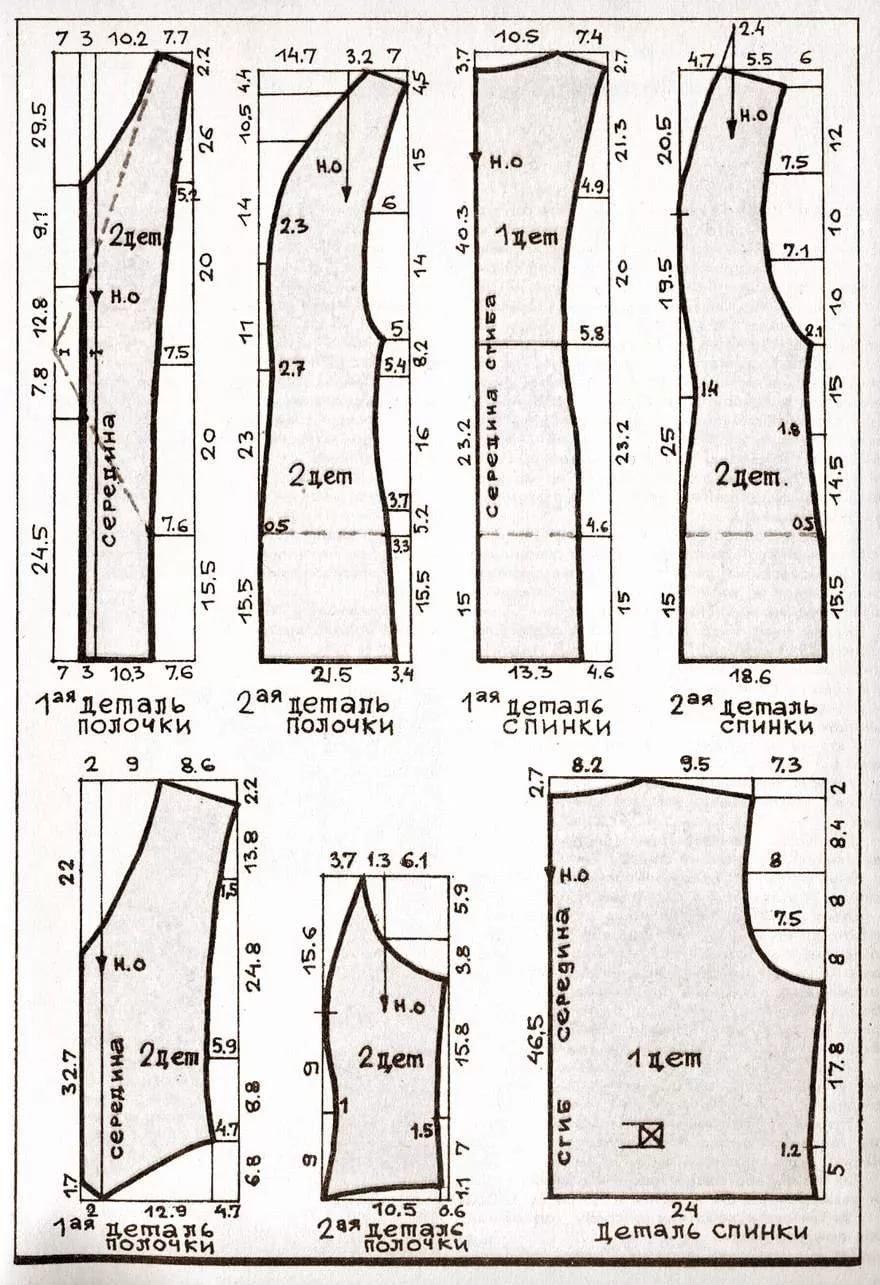 Джинсовая жилетка своими руками с выкройками 480