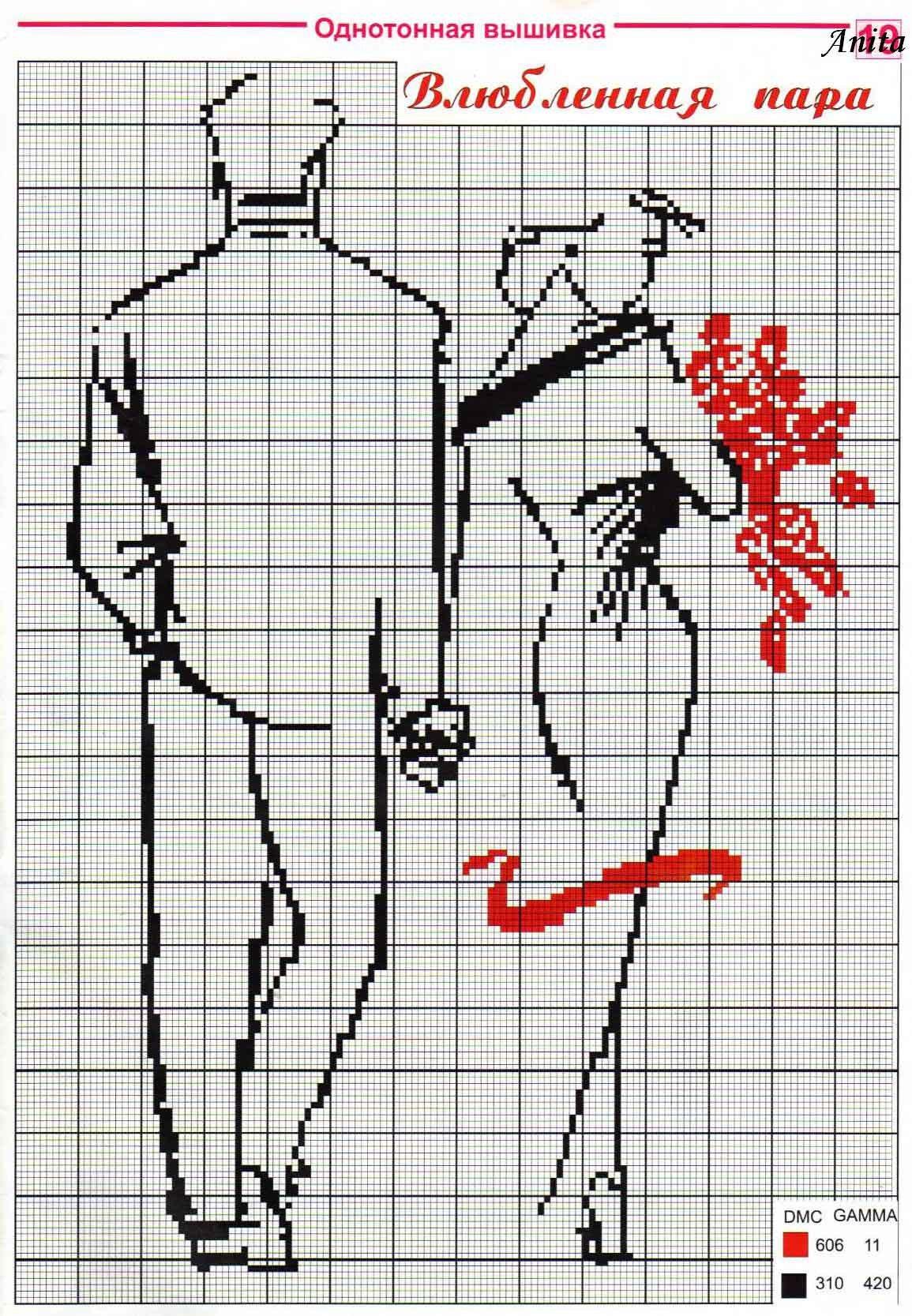 Схемы крестом черно-белые силуэты