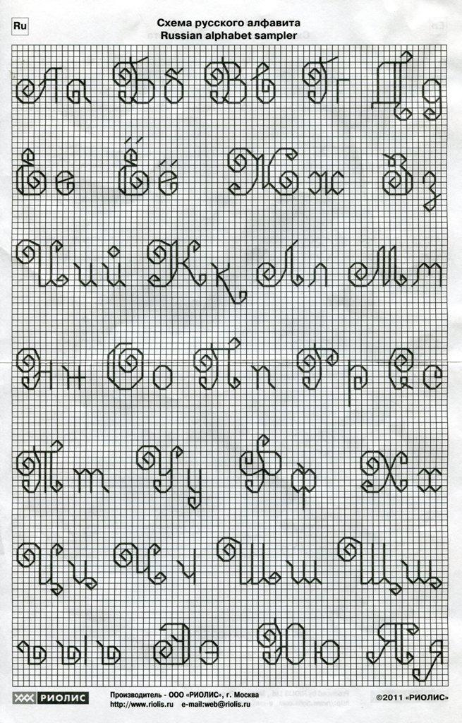 Образцы вязания мужских свитеров спицами 49