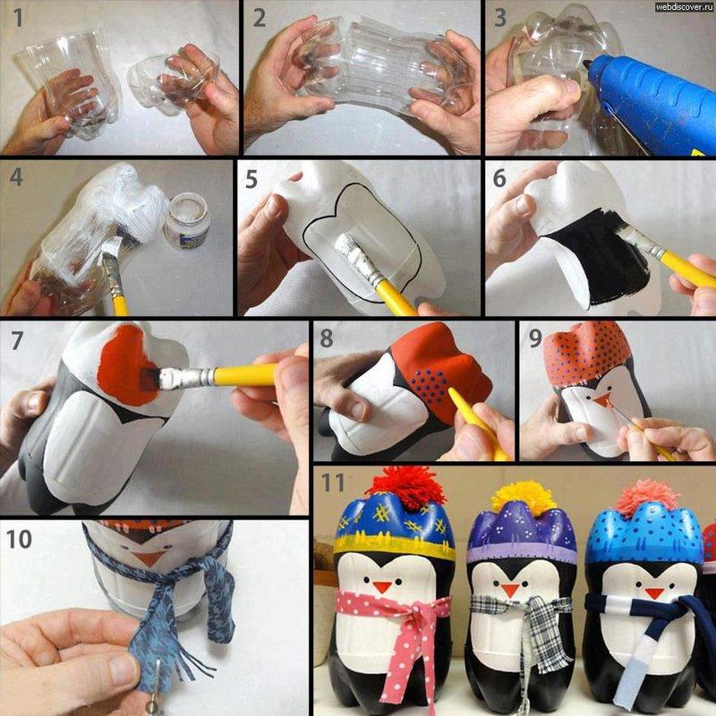Как сделать своими руками из пластиковых бутылок пингвина