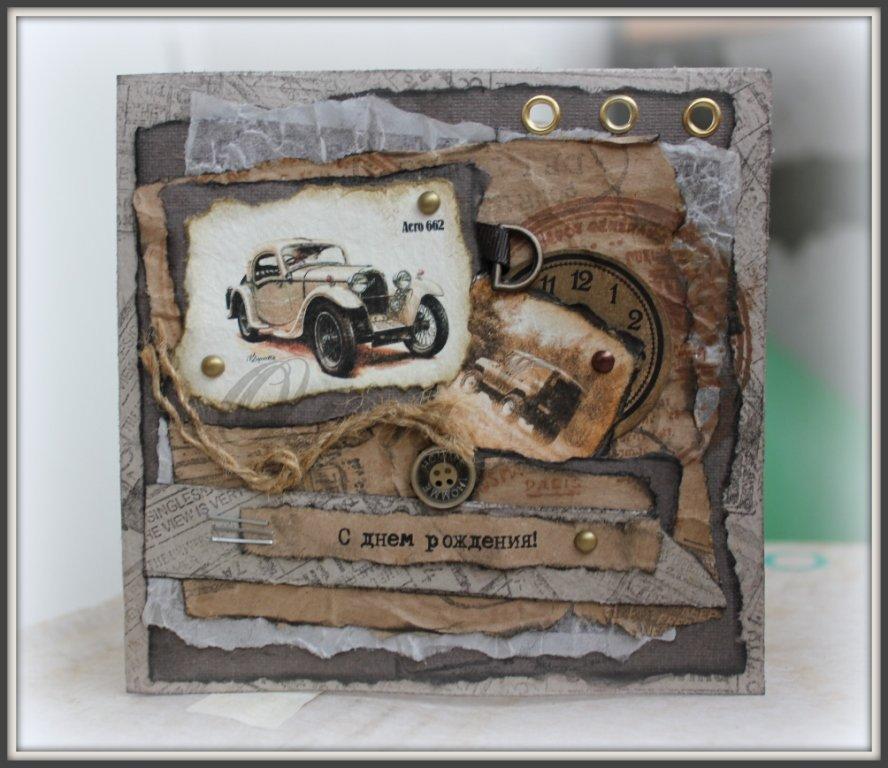 Скрапбукинг открытка с днём рождения для мужчины 94