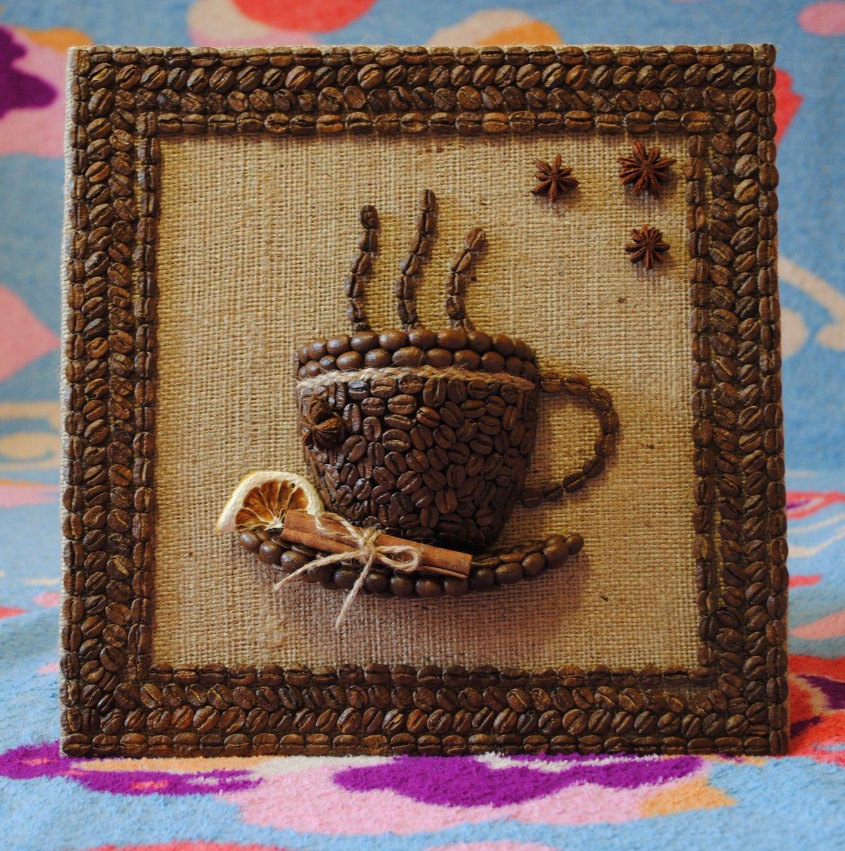 Картина своими руками из кофейных зерен
