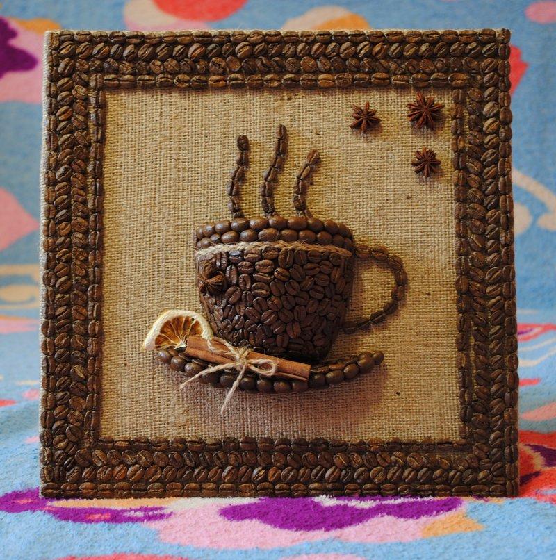 Картины своими руками с кофейных зерен