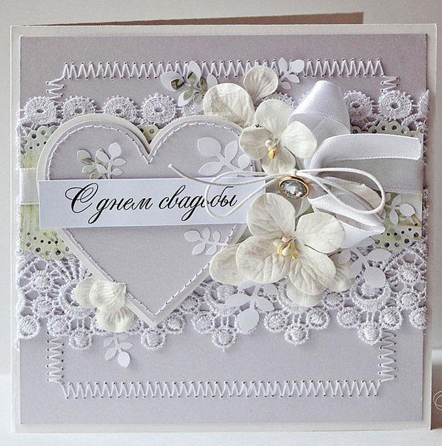 Фото открытки своими руками со свадьбой