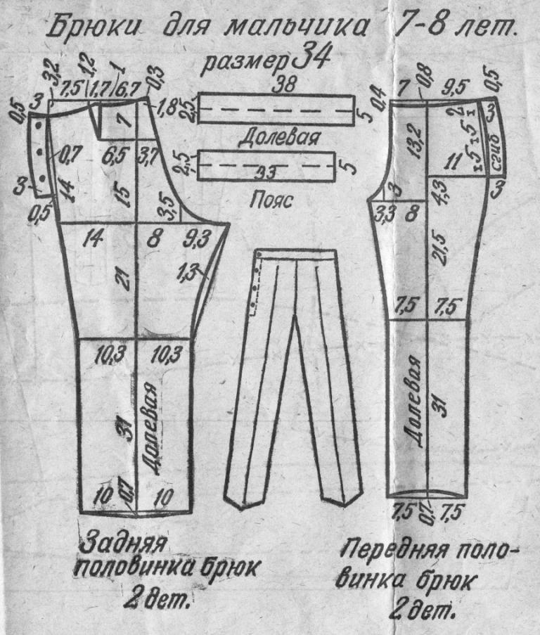 Сшить штаны для мальчика 4 лет 50