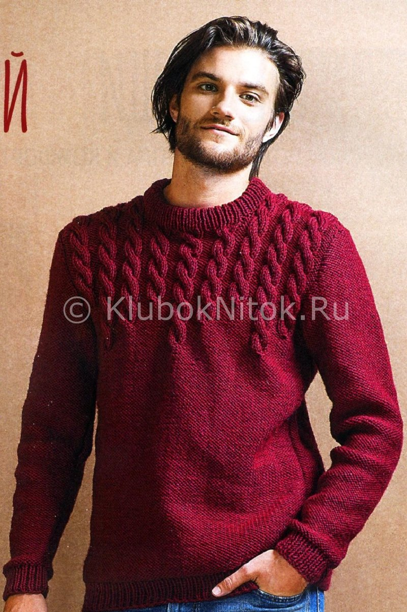 Бежевый мужской пуловер-реглан с фантазийным узором 66