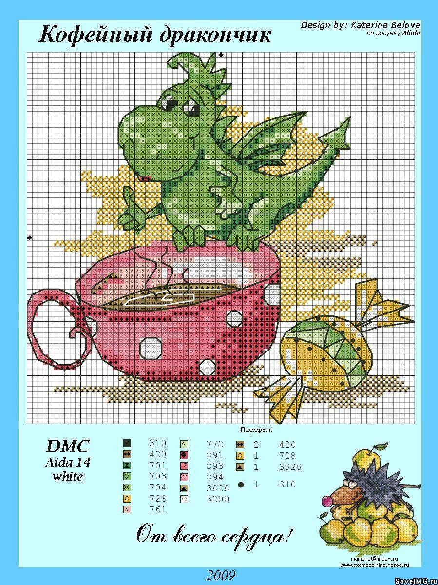 Год дракона схема вышивки крестом 52
