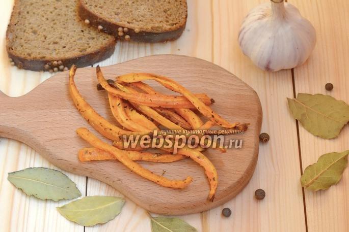 Закуска из моркови рецепт