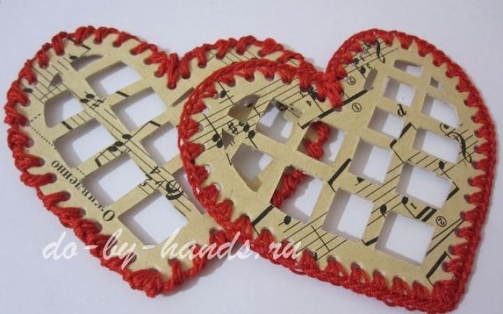 Подарок от сердца своими руками 495