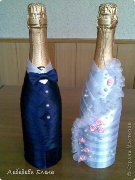Свадебная бутылка шампанского своими руками мастер-класс