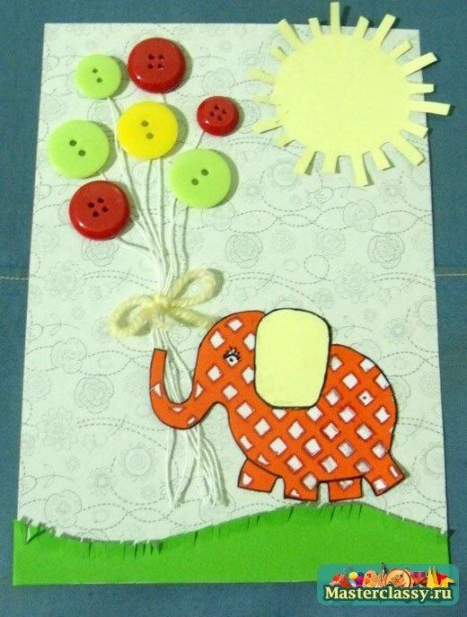 Как сделать открытку с ребенком 2 лет 86