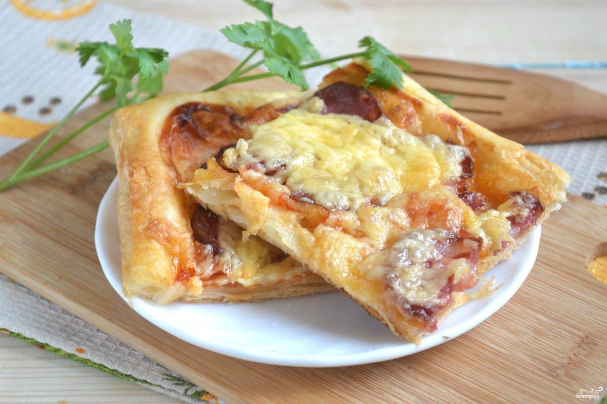 Пицца из дрожжевого слоёного теста рецепт с пошагово