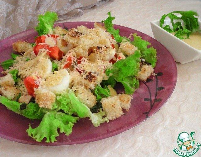 Поваренок салат цезарь с курицей