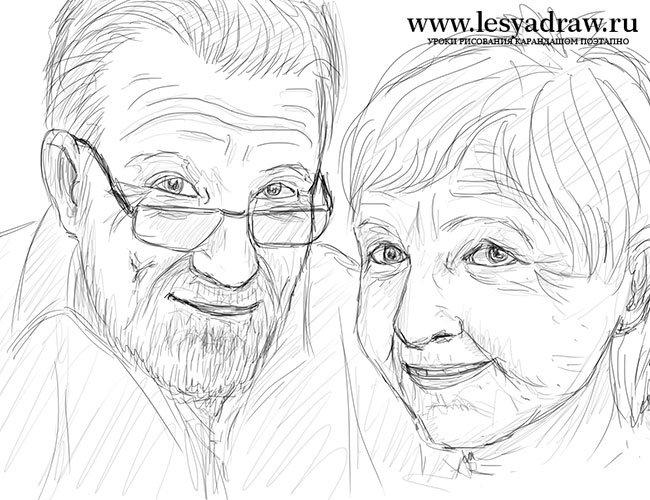 Как рисовать дедушку