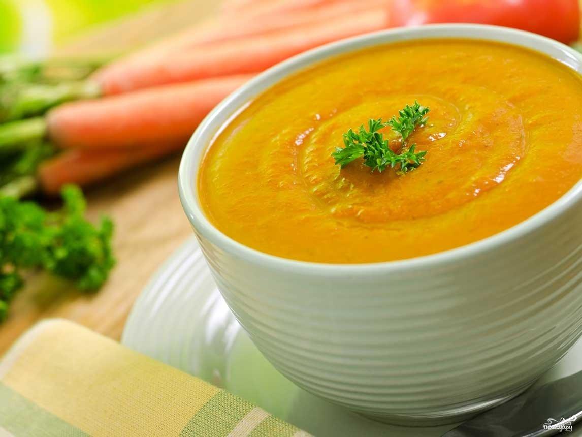 Диетический морковный суп пюре рецепт