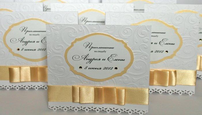 Пригласительные на свадьбу сделать самостоятельно