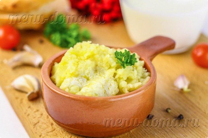 Рецепт пюре картофельного с молоком и маслом