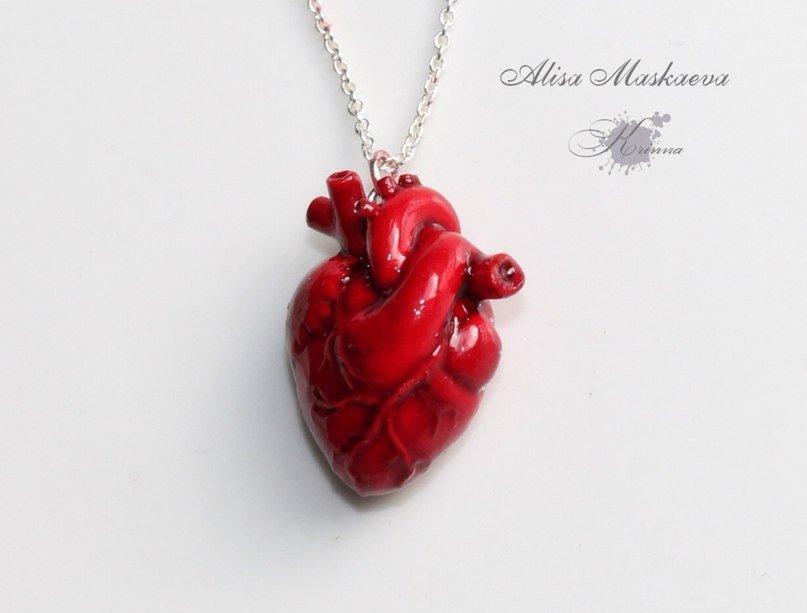 Как сделать кулона сердце
