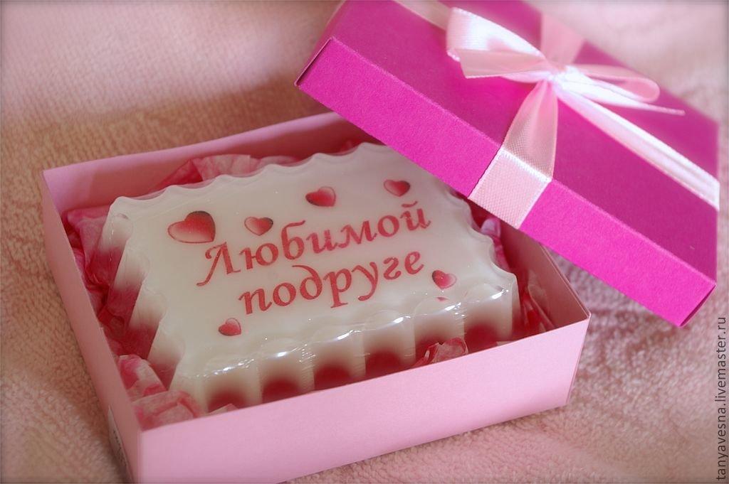 Подарок на день рождения любимой подруге своими руками 84