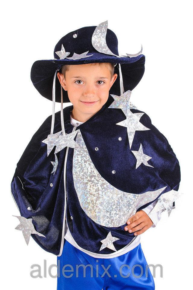Как сшить карнавальный костюм для мальчиков своими руками