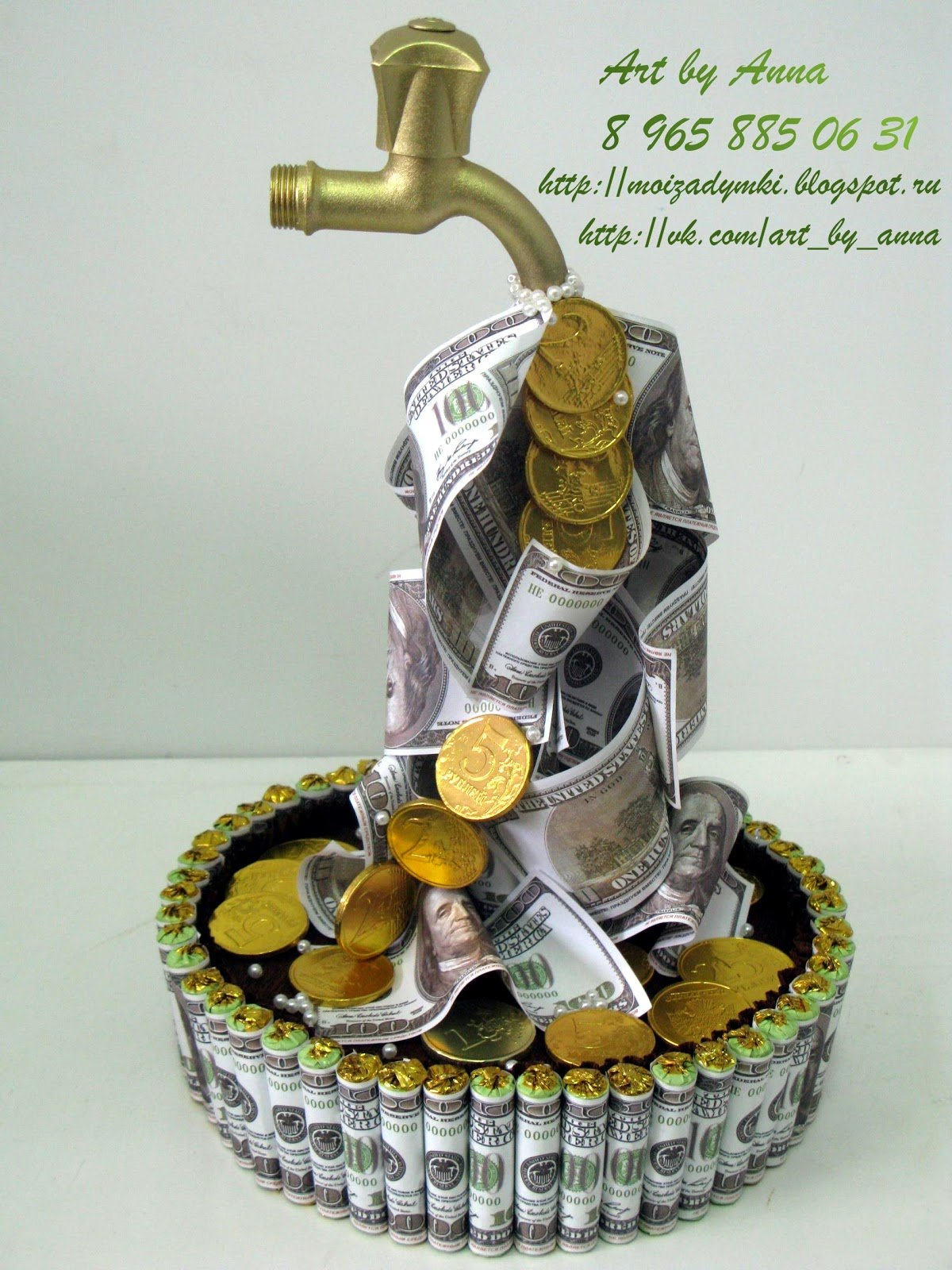 Поздравление к подарку фонтан