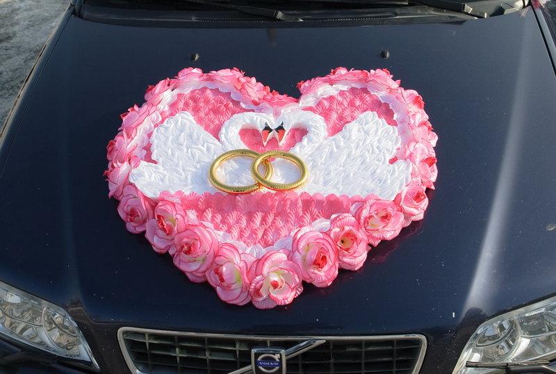 Как сделать сердца на свадебную машину