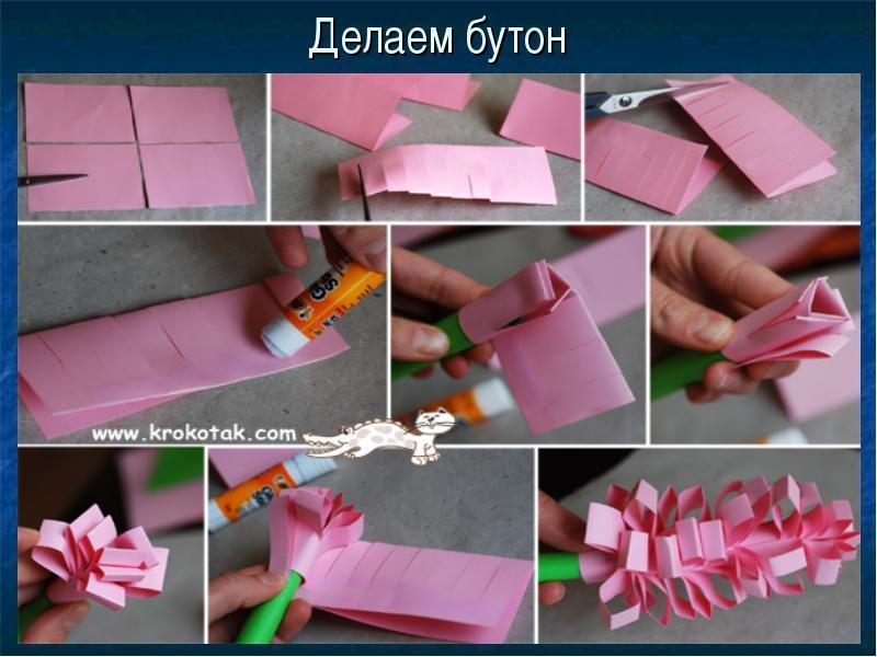 Подарок из бумаги на день мам 576