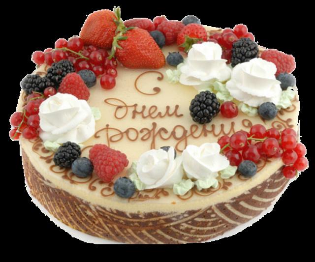 Открытки торт с днем рождения
