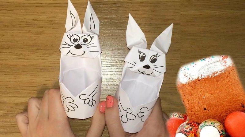 Из бумаги своими руками кролик