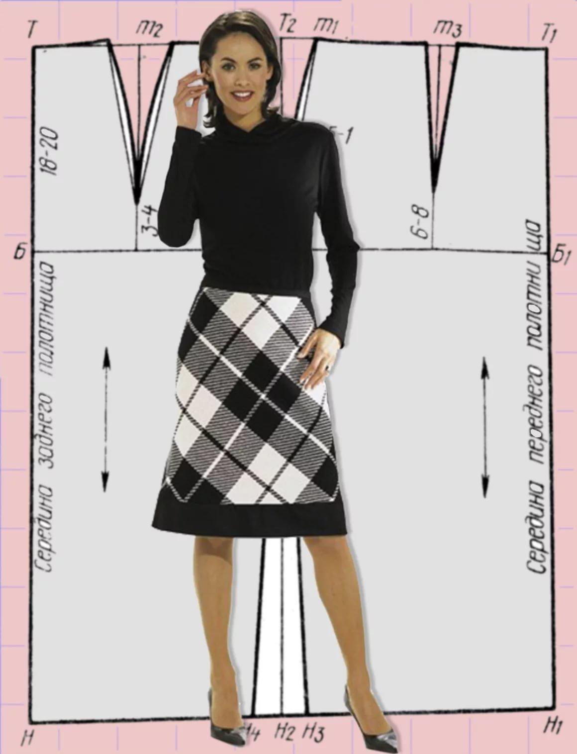 Пошив женской юбки своими руками