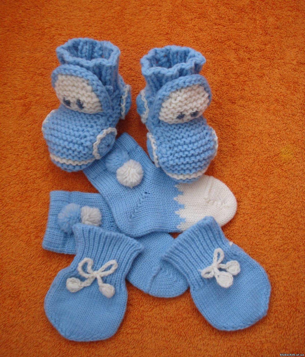 Варежки новорожденному вязание