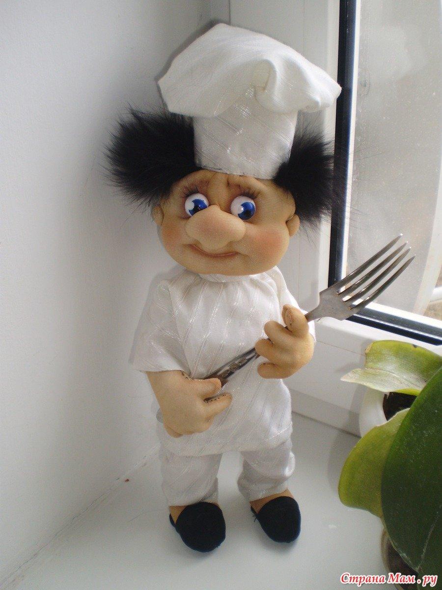 Сшить поваренка своими руками