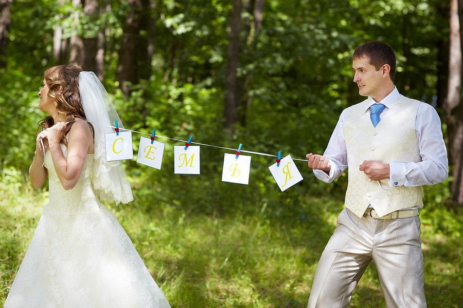 Дата на свадьбу своими руками 85