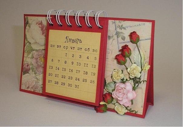 Календарь красивый своими руками