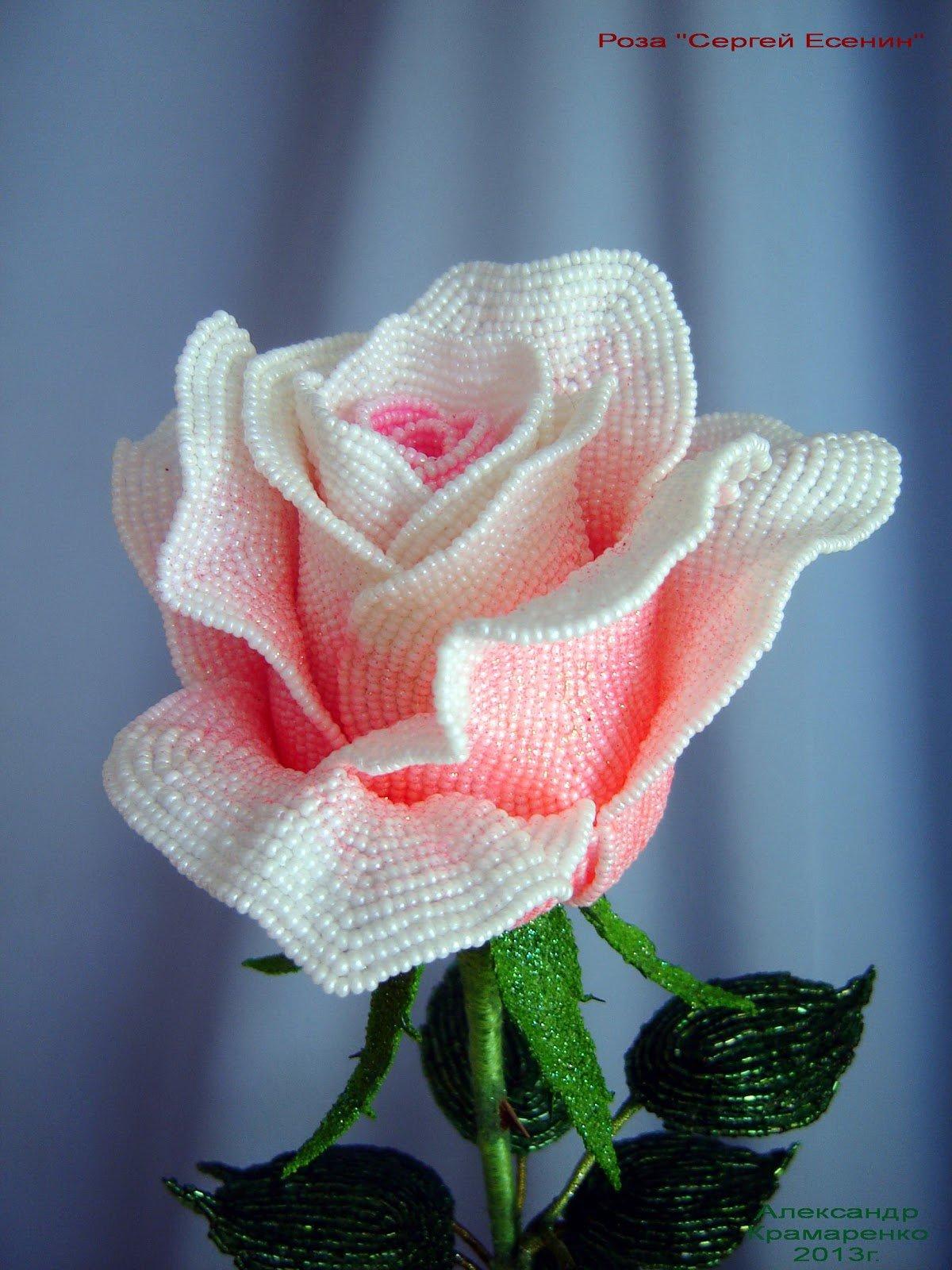 Бисероплетенье розы