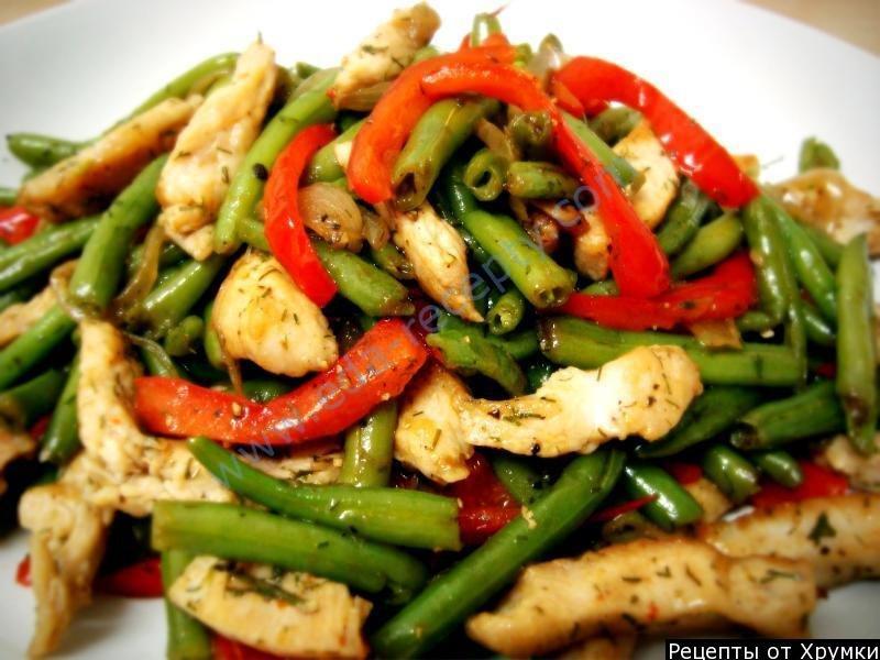 Стручковая фасоль с курицей рецепты салат