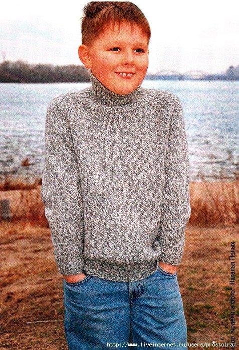 Вязаный свитер с норвежским узором - Свитера и кофты - Схемы