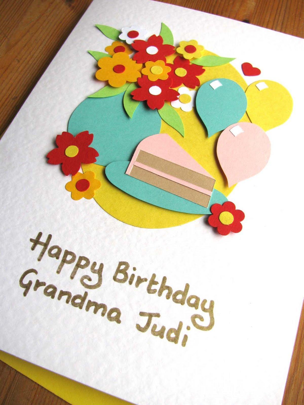 Открытка бабушке своими руками на день рождения, много видео 324