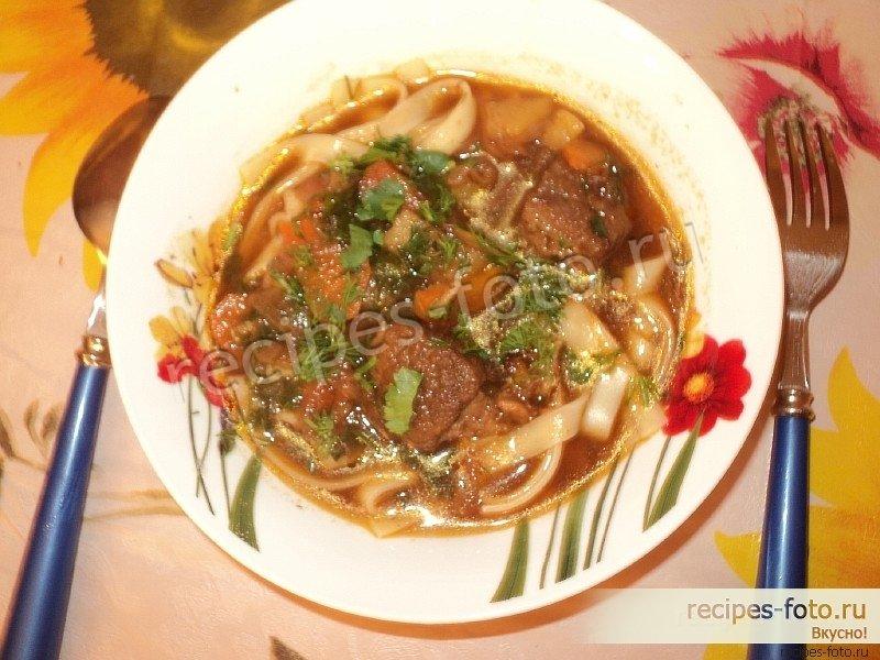 Рецепт лагмана с пошагово из говядины