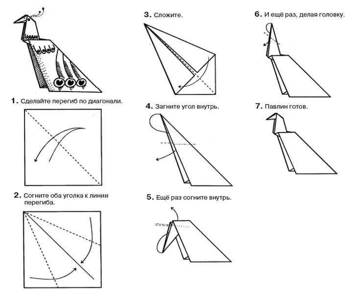 Как сделать оригами для начинающих схемы 89