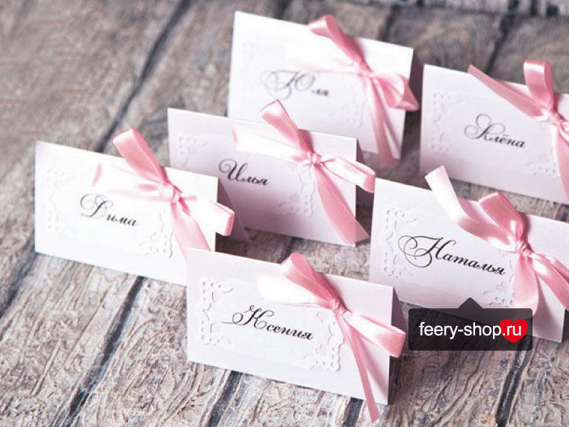 Рассадочные карточки для свадьбы