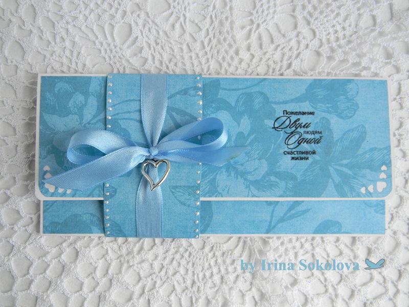 Конверт на свадьбу для денег