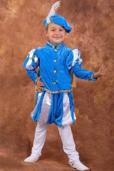 Костюм принца для мальчика своими руками выкройка