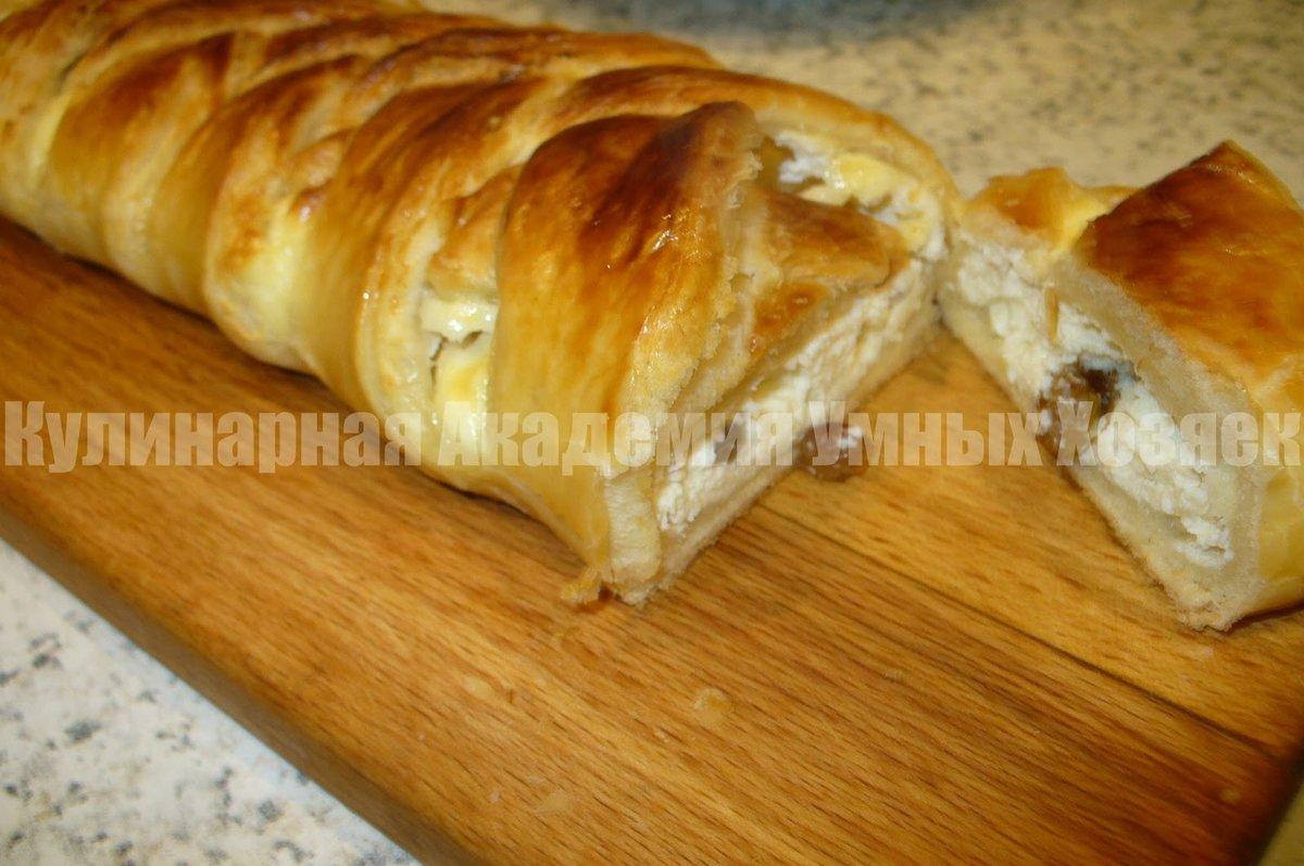 Слоеное тесто с творогом и изюмом рецепт с фото пошагово в духовке