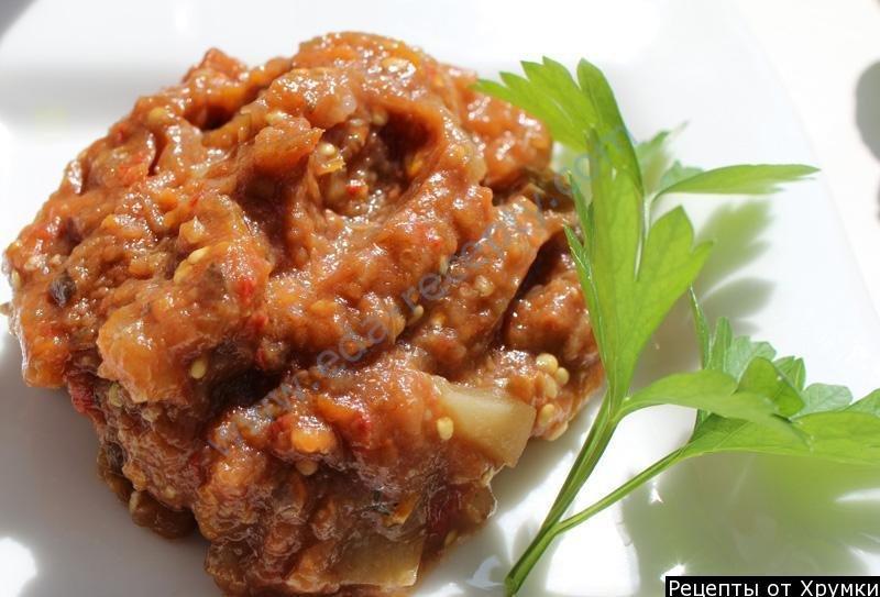 Вкусная баклажанная икра на зиму рецепт с фото пошагово