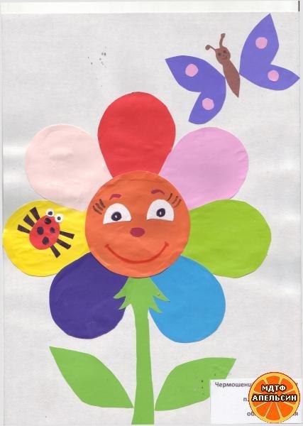 Аппликация из цветной бумаги лето