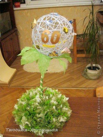 Подарок к юбилею 60 лет своими руками 91